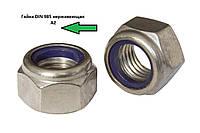 Гайка самозажимная нержавеющая М18 DIN 985, фото 1