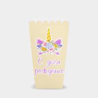 Коробочка для попкорна Единорог С днем рождения