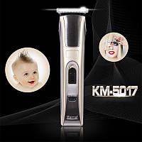 Электрическая машинка для стрижки волос Kemei KM-5017 беспроводная, Бритва, Триммер