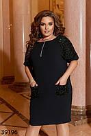 Аккуратное черное платье на рукавах и карманах в пайетки с 50 по 64 размер, фото 1