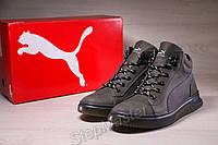 Ботинки кроссовки зимние Puma Desierto grey, фото 1