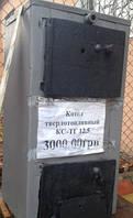 Котел отопительный водогрейный КС-ТГ 12,5