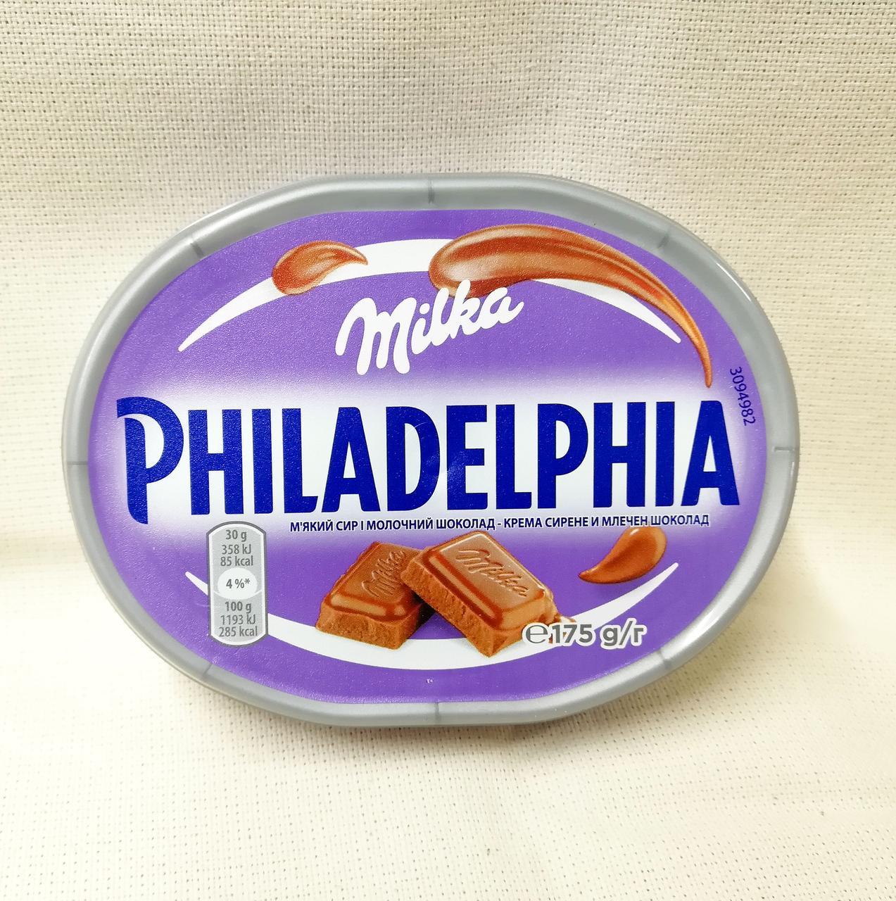 Philadelphia Milka 175 gram