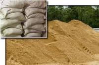 """Песок мытый в мешках """"Здесь"""" - 13 грн, фото 1"""