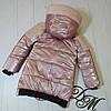 """Зимняя куртка для девочки """"Кира"""" с меховой отделкой, пудра, фото 3"""
