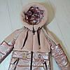 """Зимняя куртка для девочки """"Кира"""" с меховой отделкой, пудра, фото 4"""