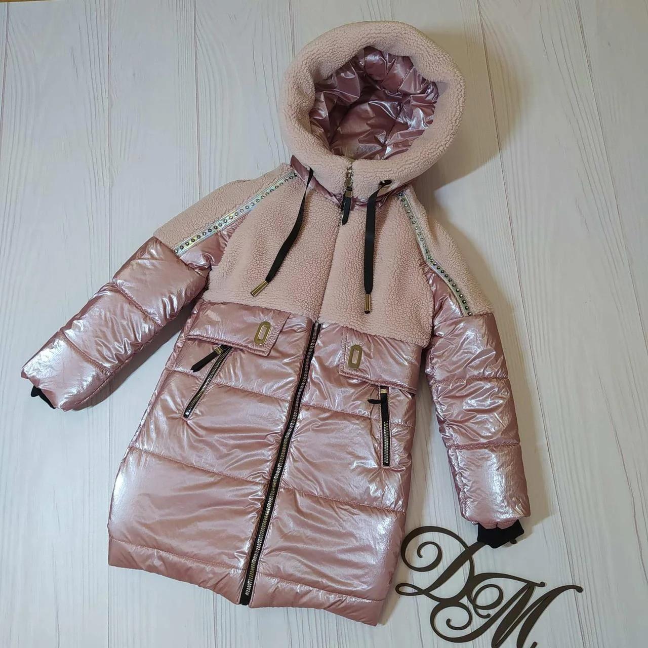 """Зимняя куртка для девочки """"Кира"""" с меховой отделкой, пудра"""