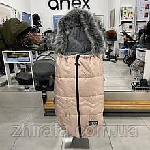 Зимовий термо конверт кокон футмуф чохол в коляску Bair Alaska Thermo рожевий (пудра)