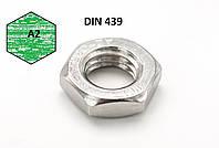 Гайка нержавіюча М24 низька ГОСТ 5916-70, DIN 439, DIN 936, фото 1