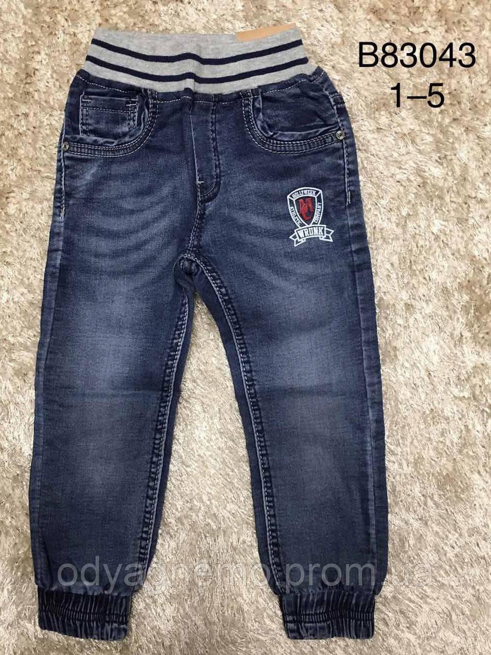 Джинсовые брюки для мальчиков Grace, 1-5 лет. Артикул: B83043
