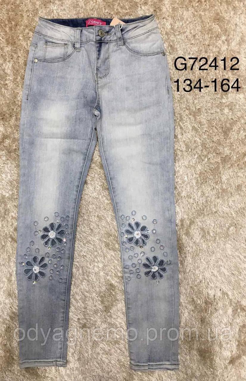 Джинсы для девочек Grace, 134-164 рр. Артикул: G72412