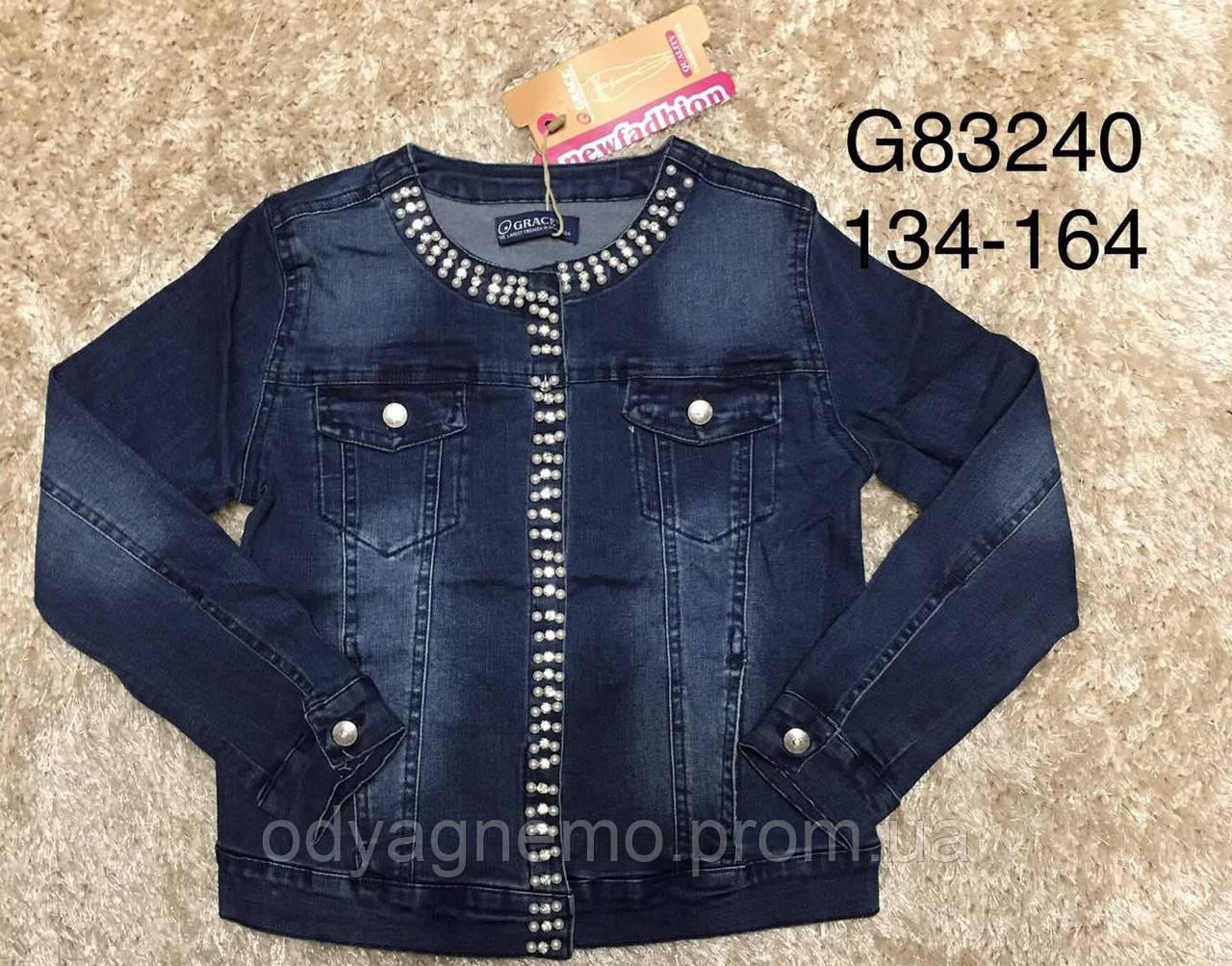 Джинсовая курточка для девочек Grace ,  134-164 рр.  Артикул: G83240
