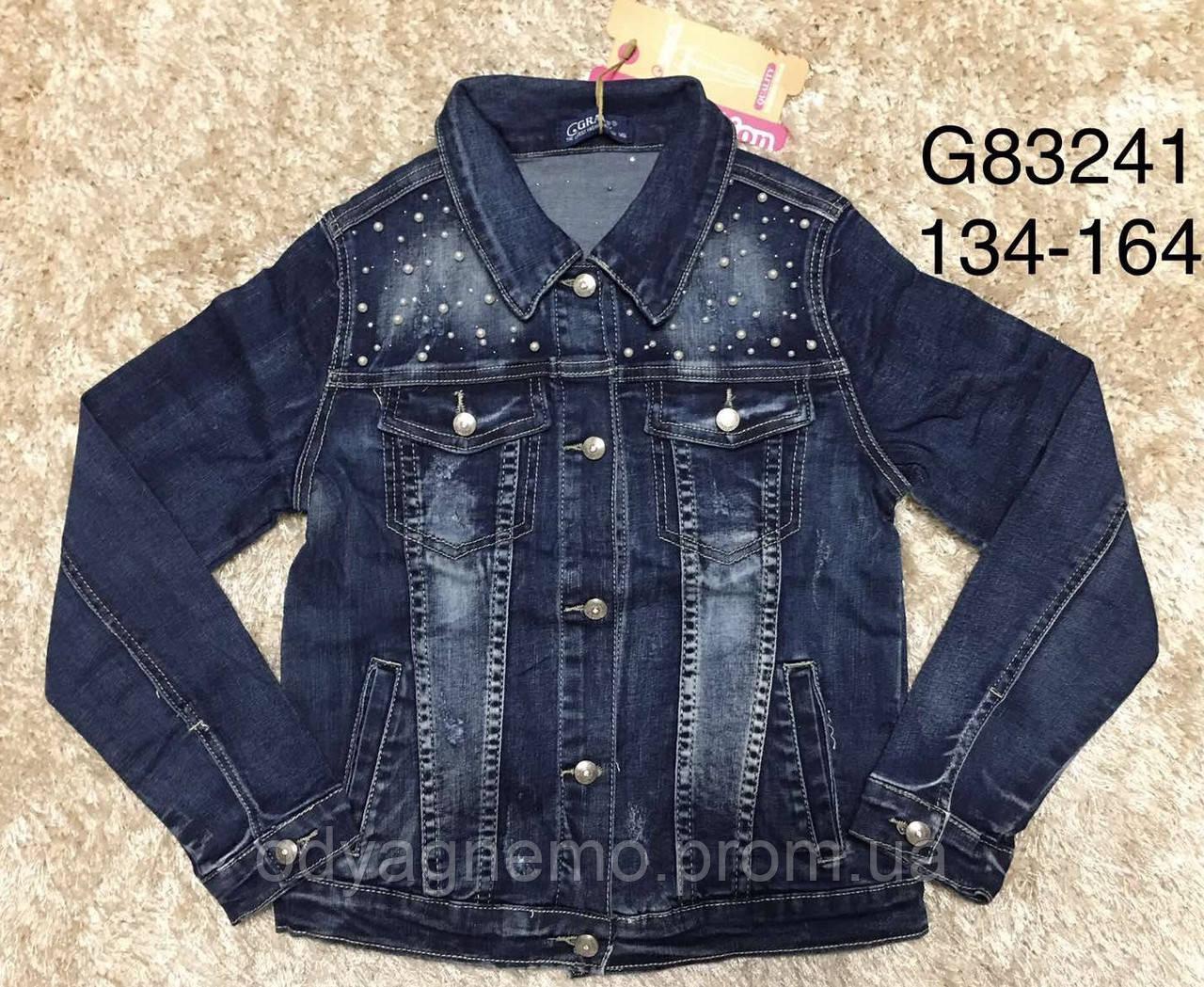 Джинсовая курточка для девочек Grace ,  134-164 рр.  Артикул: G83241