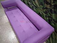 Офисный диван в офис Стронг (MebliSTRONG) - фиолетовый матовый цвет, фото 3