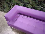 Офисный диван в офис Стронг (MebliSTRONG) - фиолетовый матовый цвет, фото 4