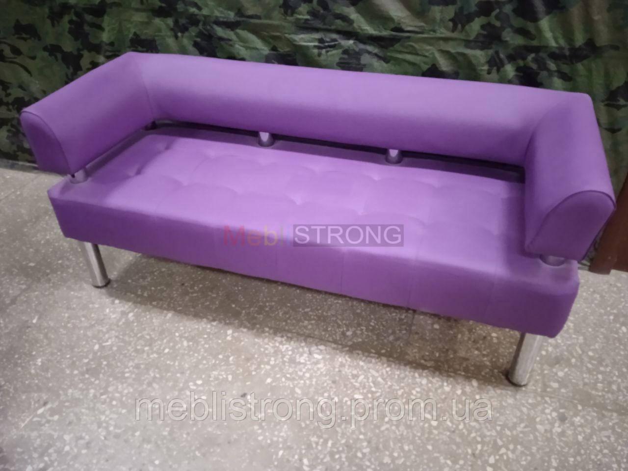 Офисный диван в офис Стронг (MebliSTRONG) - фиолетовый матовый цвет