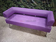 Офисный диван в офис Стронг (MebliSTRONG) - фиолетовый матовый цвет, фото 5