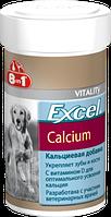 8in1 Excel Calcium Добавка с кальцием для щенков и собак, 1700 шт