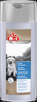 E101567/660217 8in1 Shampoo for Puppies Шампунь для щенков, 250 мл