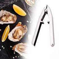 Открывалка для моллюсков GDAY из нержавеющей стали кухонный прибор, фото 3