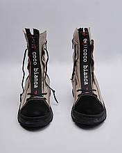 Ботинки кожаные женские бежевые на декоративных шнурках и молниями. Турция