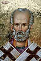 Икона Святого Николая Мирликийского чудотворца., фото 7
