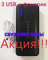 Мощный Повер банк Power Bank Samsung 40000 mAh 3 USB дисплей фонарик