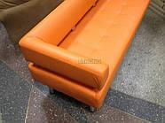 Офисный диван в офис Стронг (MebliSTRONG) - оранжевый матовый цвет, фото 2