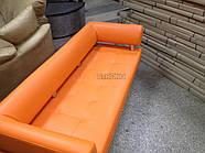 Офисный диван в офис Стронг (MebliSTRONG) - оранжевый матовый цвет, фото 4