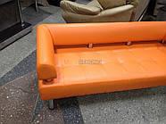 Офисный диван в офис Стронг (MebliSTRONG) - оранжевый матовый цвет, фото 3