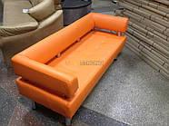 Офисный диван в офис Стронг (MebliSTRONG) - оранжевый матовый цвет, фото 5