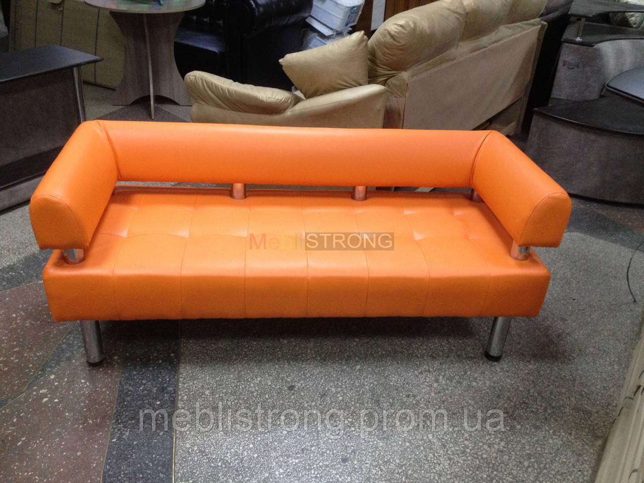 Офисный диван в офис Стронг (MebliSTRONG) - оранжевый матовый цвет