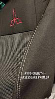 Чехлы на сидения Mitsubishi ASX(с 2019-) EMC Elegant