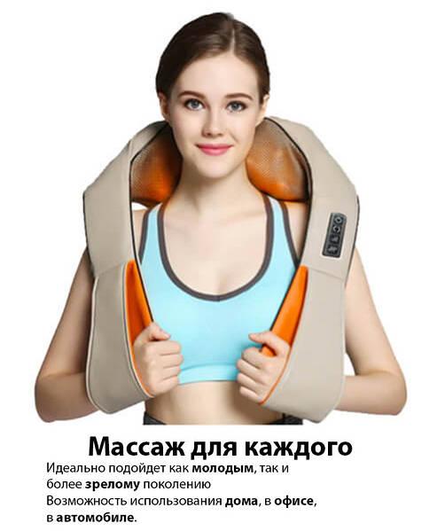 Массажеры шеи автомобильная вакуумный упаковщик xiaomi xianli vacuum