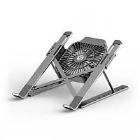 Подставка для ноутбука Kairun Aluminium с активным охлаждением для ноутбуков 10-15,6 дюймов (KR-1)
