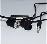 Наушники jbl-T530, проводные наушники с микрофоном, с отличным басовитым звуком!, фото 8