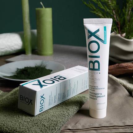 Натуральная зубная паста Biox (Биокс) - противодействие и предупреждение кариеса (75 мл), фото 2
