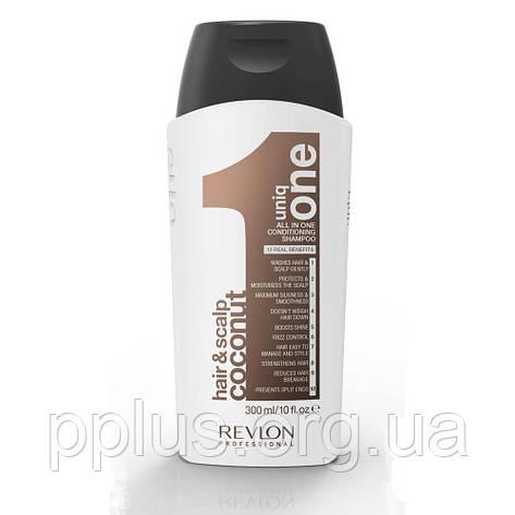 Шампунь-кондиционер с ароматом кокоса Revlon Uniq One All in One 300 мл, фото 2