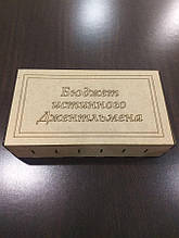 """НОВИНКА! Купюрница коробка шкатулка для денег """"Бюджет истинного джентльмена"""" 30х17х8см"""