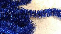 Дождик новогодний синий диаметр 2см длина 1,4 м