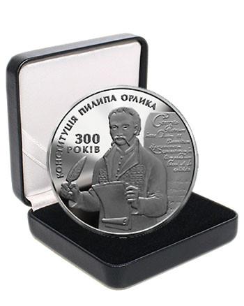 """Срібна монета НБУ """"300-річчя Конституції Пилипа Орлика"""""""