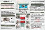 10А 12/24В Контроллер заряда солнечных батарей (модулей) ШИМ (PWM) с Дисплеем + 2USB Контролер заряду, фото 2