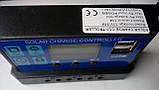 10А 12/24В Контроллер заряда солнечных батарей (модулей) ШИМ (PWM) с Дисплеем + 2USB Контролер заряду, фото 3