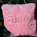 Мягкая меховая декоративная подушка с надписью  поздравляю, фото 2