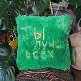 Мягкая меховая декоративная подушка с надписью  ты лучше всех, фото 3