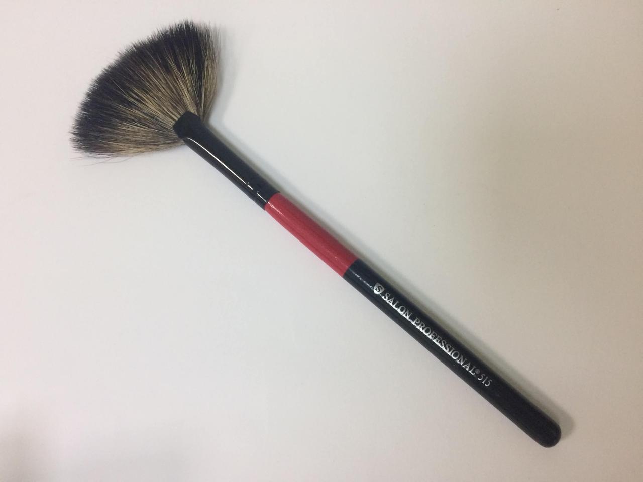515 Кисть для удаления излишков макияжа Salon Professional