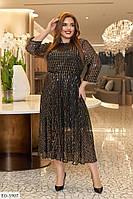 Женское красивое вечернее блестящее платье в большом размере