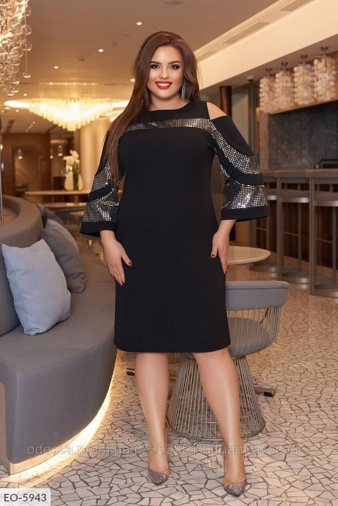 Женское нарядное коктейльное платье в большом размере