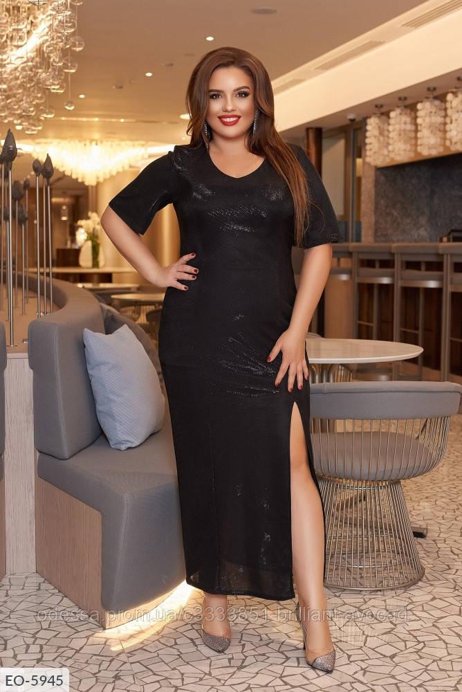 Женское платье вечернее футляр в большом размере с вырезом на ноге