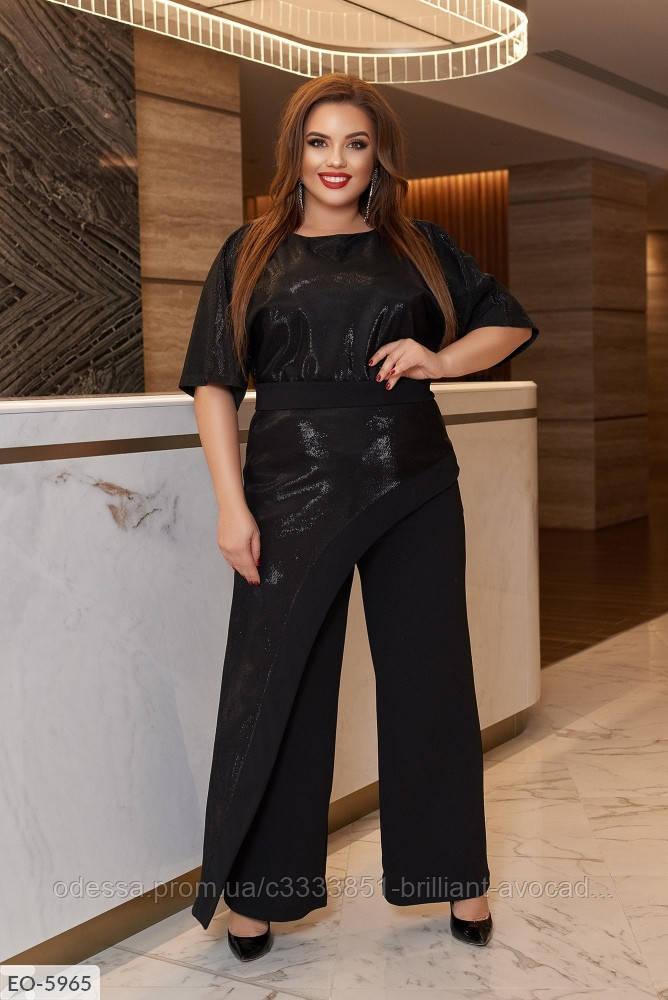 Женский нарядный брючный костюм в большом размере, блузка асимметрия и брюки